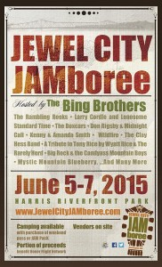 Attendees at the Jewel City Jamboree in Huntington, WV will hear Smithsonian Folkways recordings.