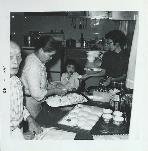 Sasaki Family Photograph, 1960.